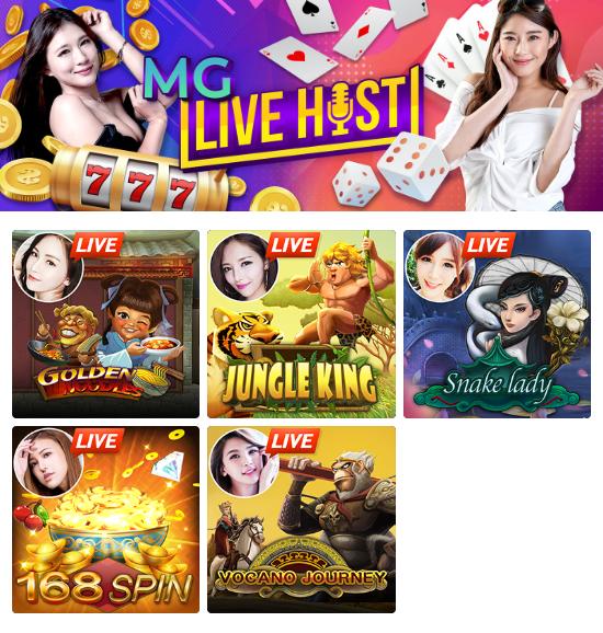 MG-fun-live-1