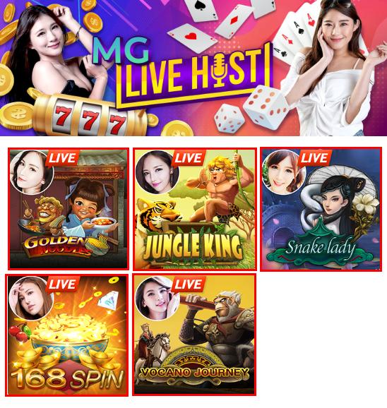 MG-fun-live-3