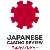 日本カジノレビュー