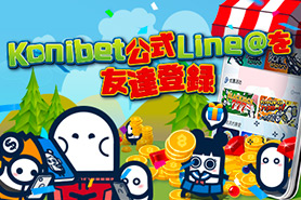 LineBonus